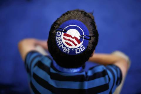 Joseph Block wears his support for Obama during day two of the Democratic National Convention at Time Warner Cable Arena.
