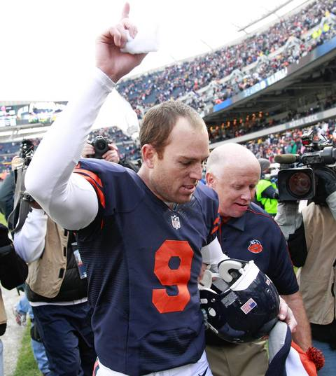 Bears kicker Robbie Gould celebrates as he leaves the field at the end of his team's win over the Panthers.