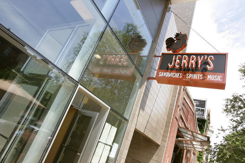 Jerry's, 1938 W. Division St.