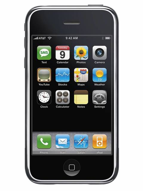 The first iPhone came out in July, 2007.