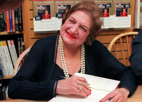 Long-time White House correspondent Helen Thomas, who covered every president from Eisenhower to Barack Obama, has died at age 92, according to CNN.