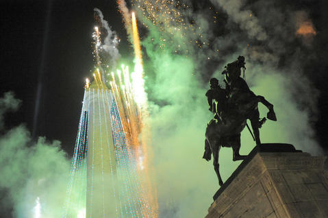 Mount Vernon Place celebrates the 39th annual lighting of the Washington Monument.