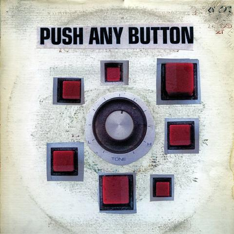 "15. Sam Phillips ""Push Any Button"" (Littlebox) Read Greg Kot's review of ""Push Any Button"""