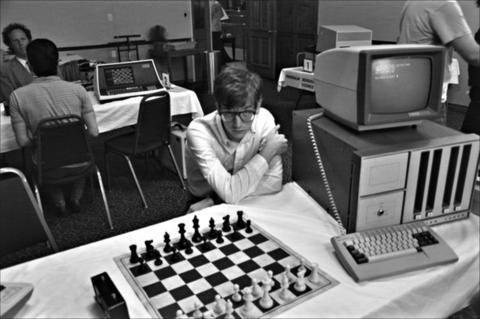"""""""Computer Chess,"""" directed by Andrew Bujalski."""