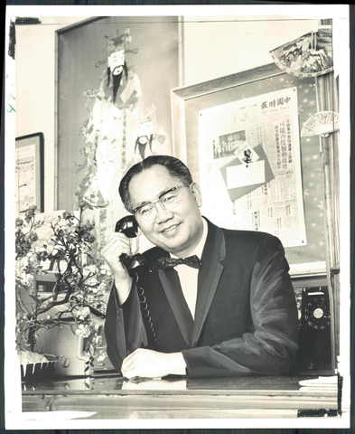 From 1946 to 1983, Baltimoreans could enjoy their Chinese food in dining rooms with such names as the Longevity Room, Cheat-Chat and Forbidden Quarters. The New China Inn didn't serve its food in little white cartons with wire handles, but there was no better Kung Pao chicken to be found anywhere.