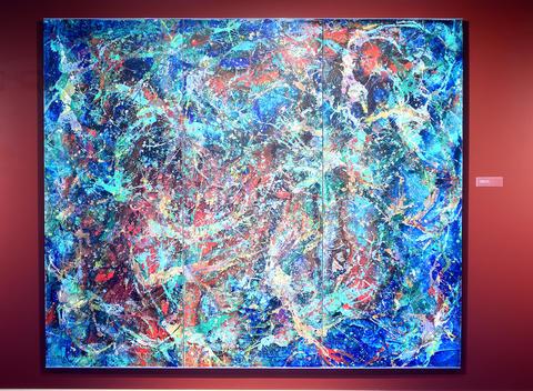Artwork titled Vertiginous by artist Paul Harryn at the Allentown Art Museum.