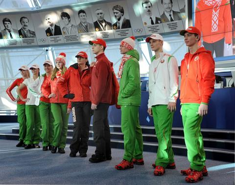 Athletes present the outfits of Belarus national team for the Sochi 2014 Winter Olympics.
