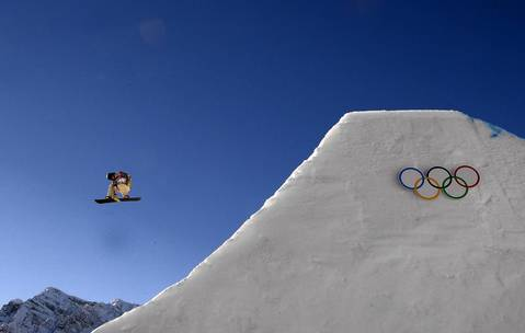 U.S. snowboarder Charles Guldemond competes in the men's snowboard slopestyle final at the Rosa Khutor Extreme .