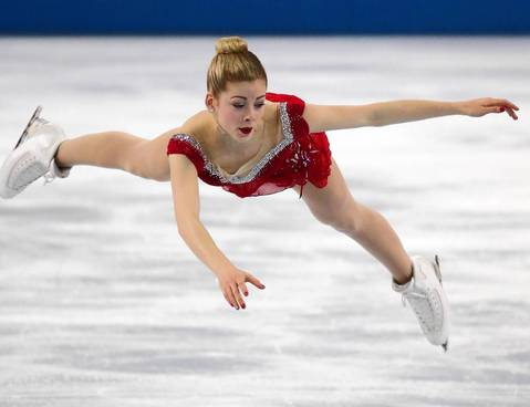 """The American women also had a great night lead my Gracie Gold who's in good position to medal tomorrow night."""
