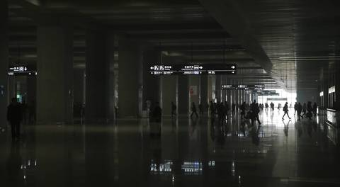 The Nanjing Railway Station.