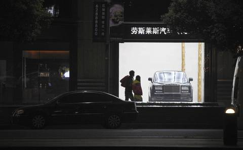 A Rolls Royce dealership in the Xintiandi entertainment district of Shanghai.