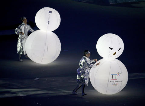 A segment devoted to the 2018 Winter Olympics in PyeongChang, South Korea, is performed during the 2014 Winter Olympics Closing Ceremony.