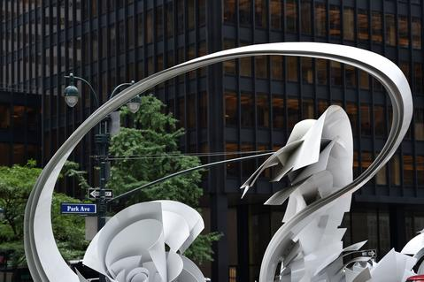"Detail of ""Hoop-La (2014)"" an aluminum sculpture by Alice Aycock on Park Avenue July 16, 2014 in New York. ""Park Avenue Paper Chase"" is an exhibition of 7 large scale works presented by The Sculpture Committee of The Fund for Park Avenue and the New York City Public Art Program."