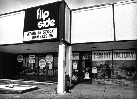 March 5, 1982: Flipside store in the Barrington Square shopping center in Hoffman Estates. The store filed suit in federal court against Hoffman Estates after the board of trustees passed an ordiance that required sellers of drug paraphernalia to have a license. The Flipside maintained that the ordinance was too wide and overbroad, and that the village infringed on its First Amendment rights by possibly preventing them to sell books and magazine. The Supreme Court ultimately ruled in Hoffman Estates' favor, citing the explicitly of the ordinance.