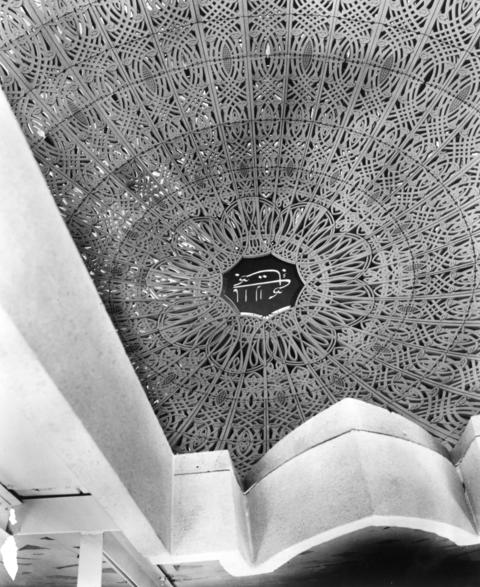 "June 4, 1953: In the heart of the lace-lake dome is the Arabic symbol meaning ""O Thou The Glory of Glories,"" an invocation to the one God of all."