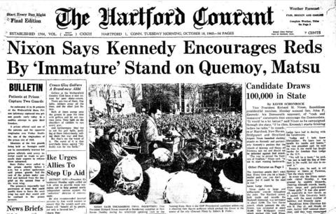 Vice President Richard Nixon, the Republican presidential nominee, drew a crowd of 100,000 in Hartford on Oct. 17, 1960 for a speech that was highly critical of his opponent, Sen. John F. Kennedy.
