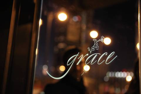 Sign outside of Grace, 652 W. Randolph St.