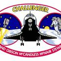 41-B -- Challenger mission No. 4 (10th shuttle program mission overall)