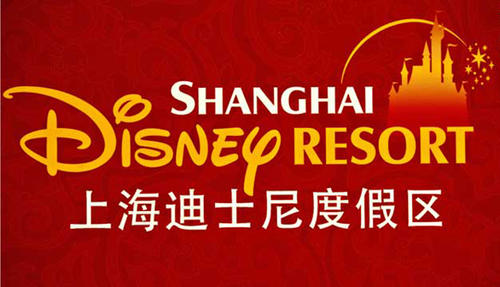 Shanghai represents the sixth resort in Disney's growing theme park empire.