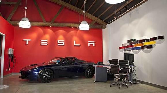 Tesla's Chicago dealership