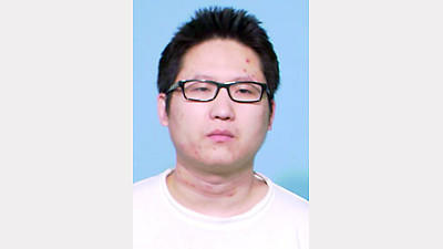 Booking photo of Jicheng Liu