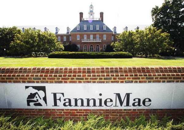 The Fannie Mae headquarters in Washington.