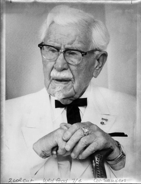 The weirdest thing about this fail - some people are still longing for it.  KFC served chicken livers for quite some time in the south, and stopped after sales weren't as high as expected, but a few customers are still hoping they will make a come back