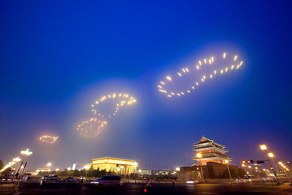 Footprints of History: Fireworks Project for the opening ceremony of the 2008 Beijing Olympic Games.