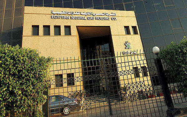 The Cairo headquarters of state-run Egyptian Natural Gas Holding Co.