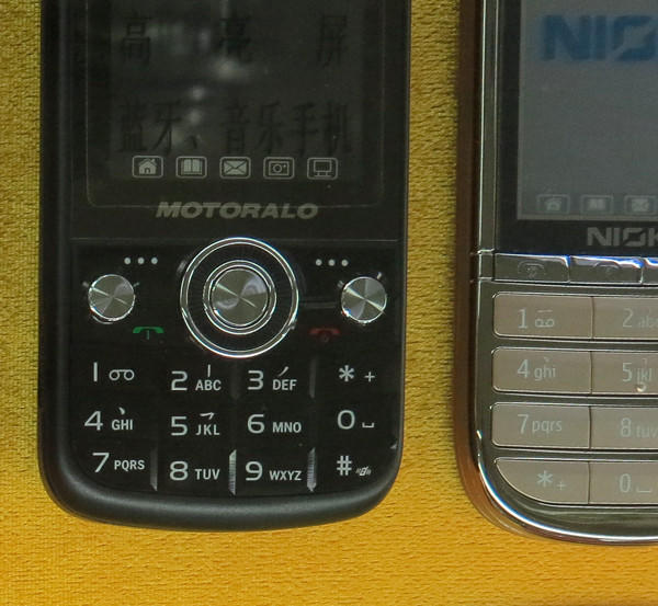 Motorola and Nokia knockoffs.