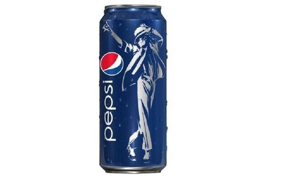 Pepsi to use Michael Jackson to boost brand