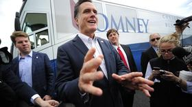 Mitt Romney Biography (Republican)