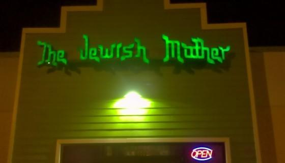 The Jewish Mother in Hampton is scheduled to open this week. This photo shows the entrance of the Hilltop, Virginia Beach, location.