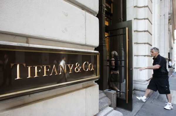The Tiffany store on Wall Street in New York.
