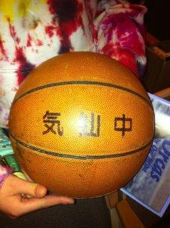 A basketball, believed to be from a Japanese school heavily damaged by last year's tsunami, recently washed ashore in Craig, Alaska. The girl who discovered the ball is trying to return it to its owners.