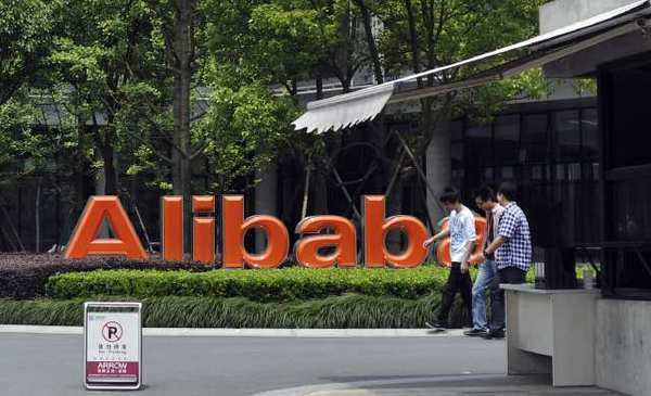 Alibaba.com will go private, buying back Yahoo's stake for $2.5 billion