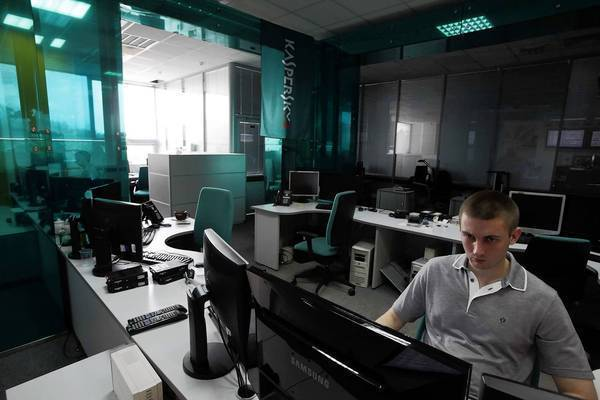 Computer virus experts at Kaspersky Lab, a private company in Moscow, say they believe a government sponsor is behind the Flame malware they detected because of its sophistication.