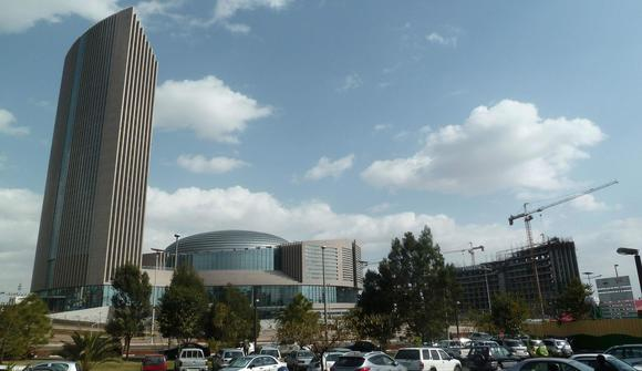 The new African Union headquarters in Addis Adaba