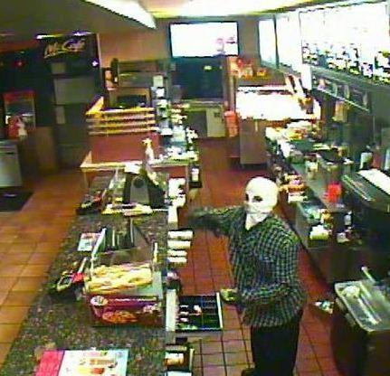 The FBI is searching for three masked suspects who robbed a McDonalds in Oakland Park