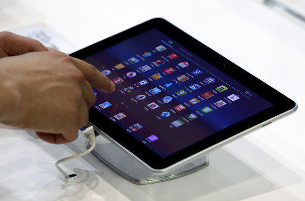 "Samsung says the Apple lawsuit that targets the Galaxy Tab 10.1 tablet computer could restrict ""design innovation and progress in the industry."""