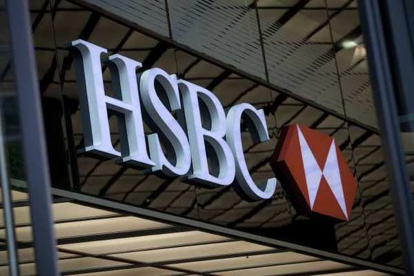 Outside the headquarters of HSBC Holdings in London. Bank executives are being grilled by a Senate subcommittee Tuesday over accusations that HSBC played financier to drug lords, terrorists and rogue regimes.