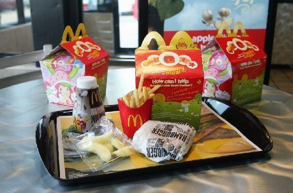 McDonald's wants to open its second restaurant in Naperville.