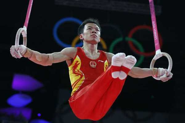 Yibing Chen helped China win the gold medal in men's team gymnastics.
