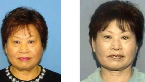 Chung Suk Stump, reported missing from her Far Southeast Side home