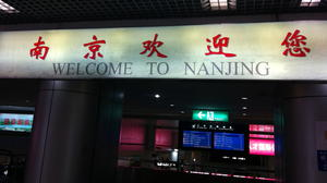 Nanjing, China - Permanent Jet Lag