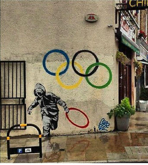 London 2012: Stunning mobile uploads from the Summer Olympics: Haha #boys #partty #london2012 #love #nice #sky --@amitpollak21