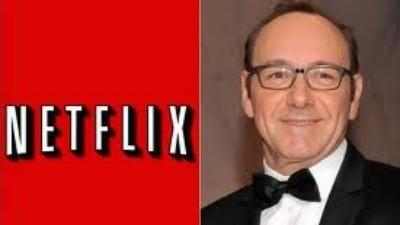 Kevin Spacey stars in 'House of Cards'