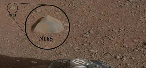 This image released by NASA shows a mosaic with a close-up inset of the rock chosen as the first target for Curiosity to examine with its Chemistry-Camera (ChemCam) instrument.