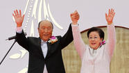 Rev. Sun Myung Moon