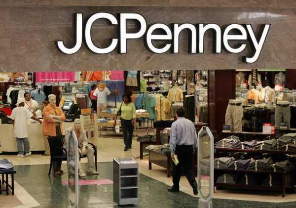 J.C. Penney is partnering with Cosmopolitan magazine on a collection of products such as leopard-print panties and snakeskin-patterned clutches.